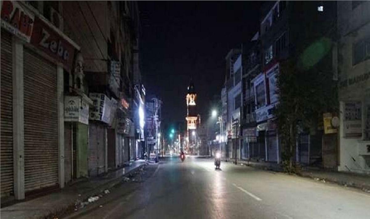 महाराष्ट्र में 15 दिन के लिए बढ़ाया गया लाॅकडाउन, आज फिर बढ़े मामले 46 हजार से अधिक आये केस