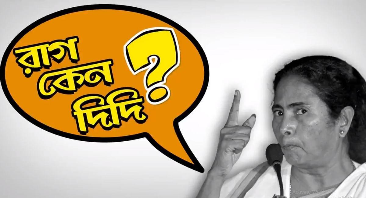 अंतरराष्ट्रीय महिला दिवस पर BJP का सवाल- इतना गुस्सा क्यों दीदी? ममता बनर्जी पर खास वीडियो रिलीज
