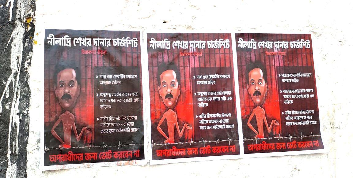 Bengal Chunav 2021: बांकुड़ा में BJP कैंडिडेट के 'चार्जशीट' पर मचा बवाल, वोट नहीं देने की अपील