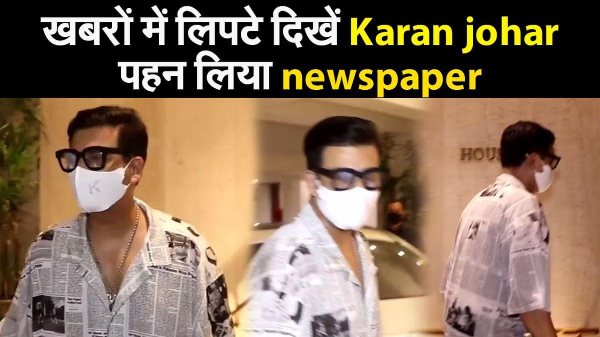 karan johar ने पहना कुछ ऐसा, हो गए बुरी तरह ट्रोल