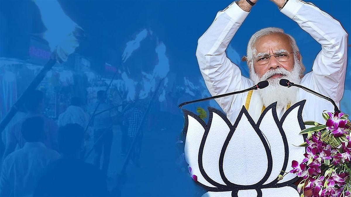 पीएम मोदी का 7 मार्च को ब्रिगेड मैदान से रैलियों का आगाज, पुराने मॉडल पर बंगाल को जीतने की कोशिश