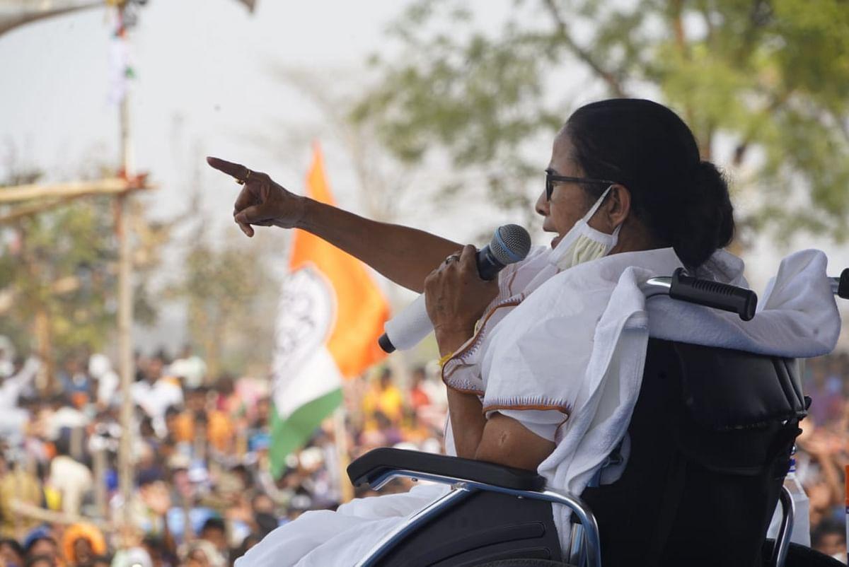 Bengal Election 2021 : ... और जनता का दिल जीतने के लिए अब ममता बनर्जी बनी 'सुपर मारियो'