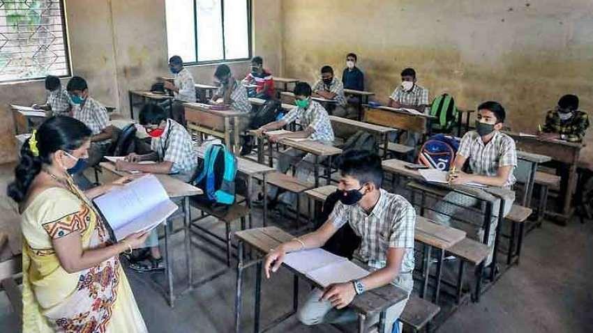 बिहार में पंचायत कमेटी करेगी शिक्षकों की बहाली! शिक्षा विभाग का नोटिफिकेशन जारी, काउंसिलिंग का डेट यहां जानिए