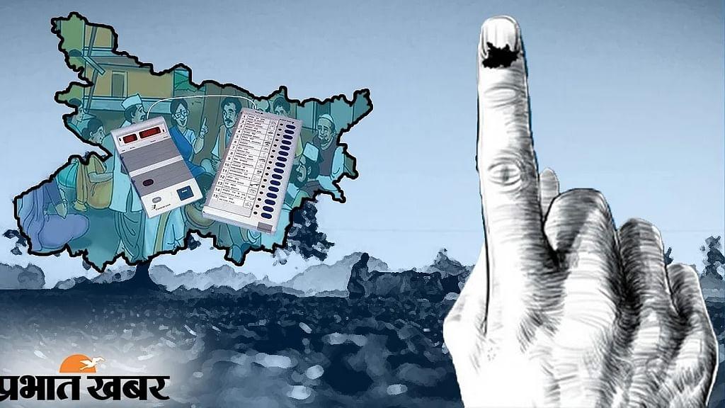 Bihar Panchayat Election 2021 : नहीं लौटेगा नामांकन शुल्क, जानिये किस पद पर चुनाव लड़ने के लिए कितनी देनी होगी राशि