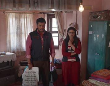 Sandeep Aur Pinky Faraar Trailer: पिंकी का खून कर देगा संदीप? इस सवाल पर खत्म हुआ फिल्म का ट्रेलर, यहां देखिए VIDEO