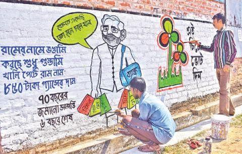 बंगाल चुनाव 2021 : दीवारों पर TMC ने PM मोदी के खिलाफ छेड़ा संग्राम, लिखा- खाली पेट राम नाम, 850 रुपये गैस का दाम