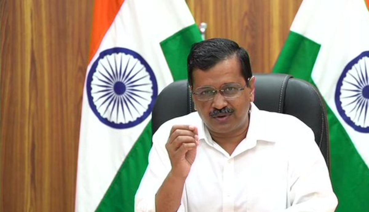अब दिल्ली का होगा अपना शिक्षा बोर्ड, केजरीवाल सरकार ने दी मंजूरी