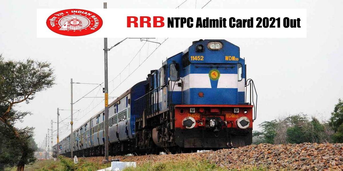 RRB NTPC Admit Card 2021 Out: रेलवे भर्ती बोर्ड ने जारी किया एनटीपीसी फेज 6 का एडमिट कार्ड, यहां से डाउनलोड करें प्रवेशपत्र rrbcdg.gov.in