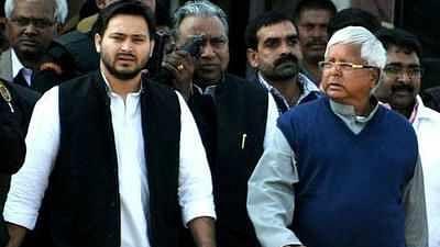 Bihar Politics: कल बिहार विधानसभा घेराव की तैयारी में RJD, तेजस्वी यादव से पहले उनके पिता लालू प्रसाद यादव ने भी किया था ये काम