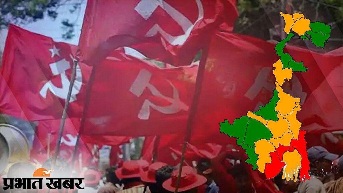 बंगाल में भाजपा के बढ़ते प्रभाव से घबराया वाम दल! माकपा के मुखपत्र ने तृणमूल से गठबंधन पर कही यह बात