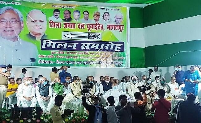 जदयू ने दूसरे दलों में की बड़ी सेंधमारी, कांग्रेस, लोजपा, रालोसपा, राजद समेत अन्य दलों के 530 लोग JDU में हुए शामिल