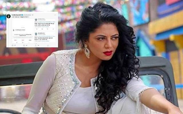 Bigg Boss कंटेस्टेंट Kavita Kaushik ने शेयर किया अपमानजनक ट्रोल का स्क्रिनशॉट, फैंस बोले चौटाला जी प्लीज जाने दीजिए स्कूल के बच्चे . . .