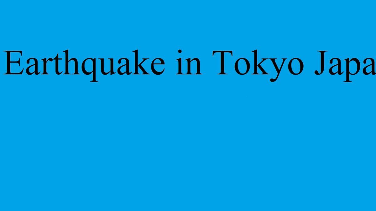 Earthquake : 7.0 तीव्रता के भूकंप से कांपा जापान, सुनामी को लेकर अलर्ट जारी