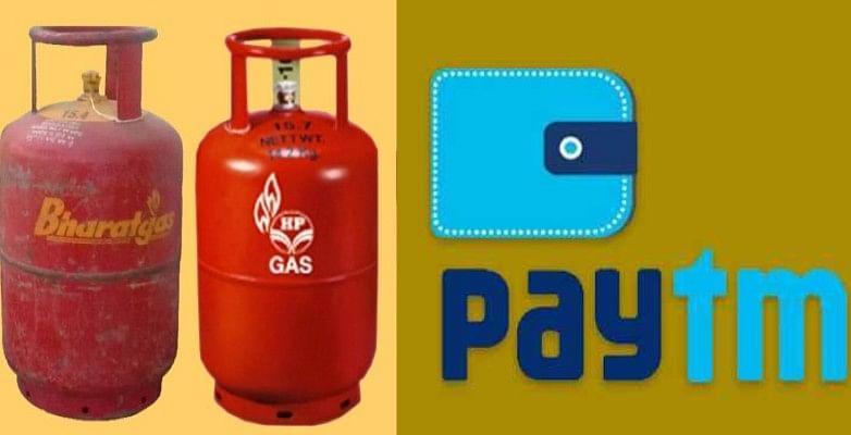LPG Gas Cylinder Booking: इस होली में एलपीजी गैस सिलेंडर पर होगी महाबचत, मिल रहा है 700 रुपए तक का कैशबैक, बस करना होगा ये काम