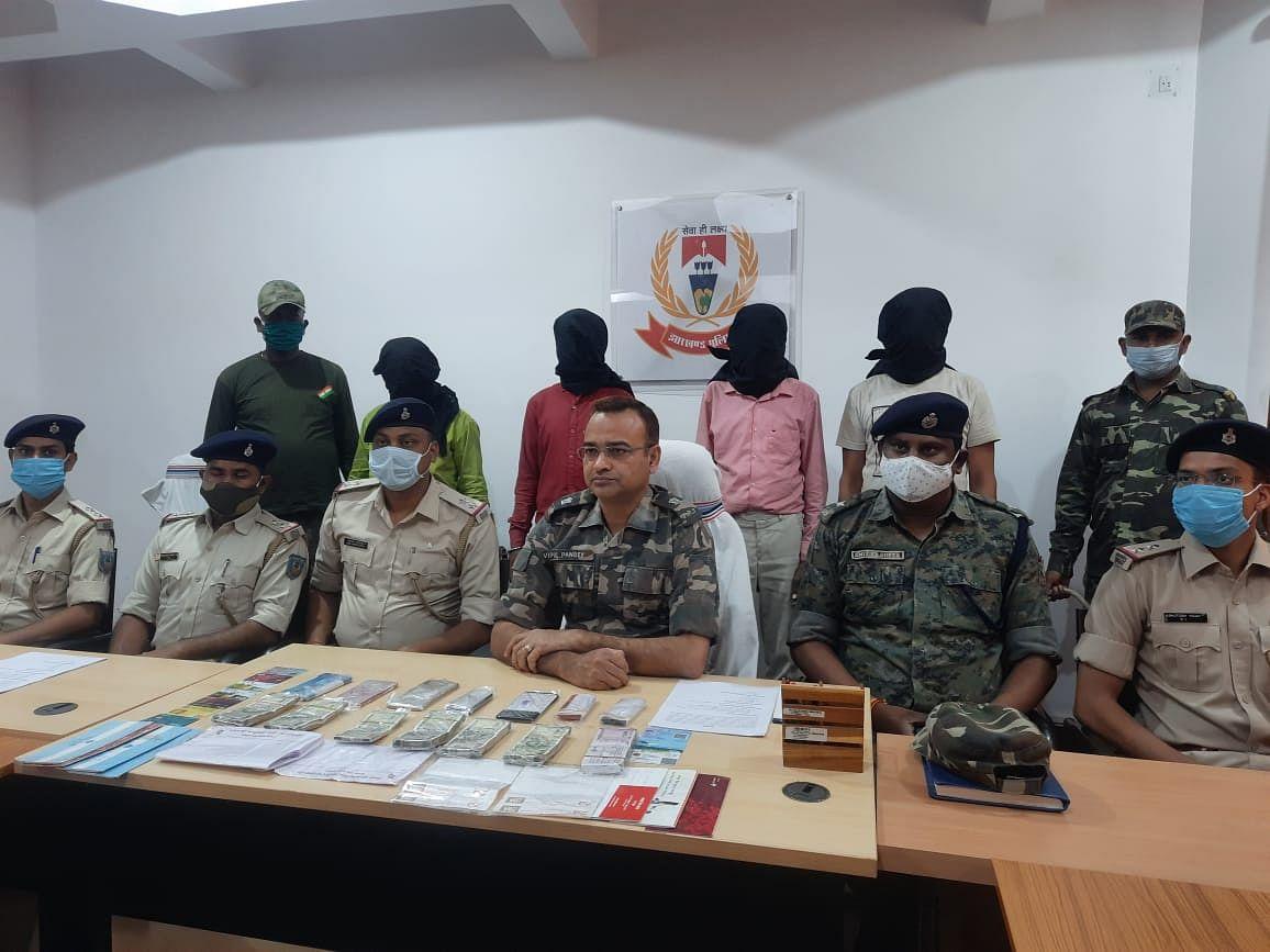 Jharkhand Naxal News : नक्सलियों के खिलाफ लातेहार पुलिस को मिली बड़ी कामयाबी, लेवी के चार लाख से अधिक रुपये समेत चार नक्सली गिरफ्तार