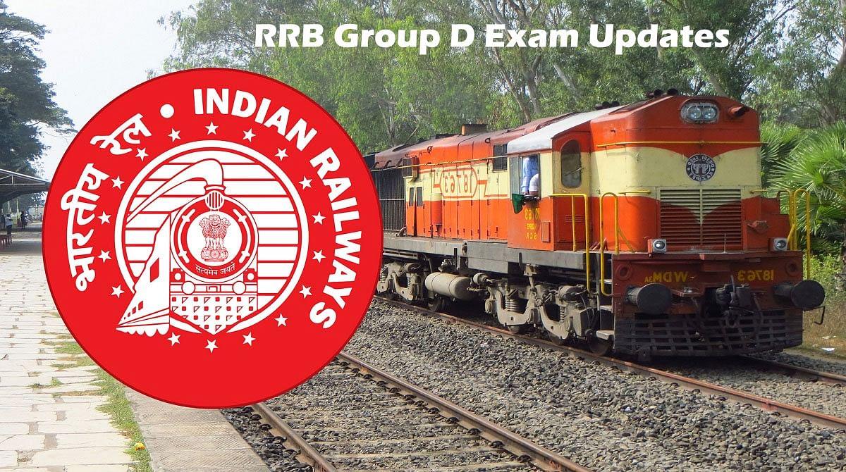 RRB Group D Exam: रेलवे 'ग्रुप डी' का एडमिट कार्ड  जल्द होने जा रहा है जारी, देखें एग्जाम पैटर्न, डायरेक्ट लिंक rrbcdg.gov.in