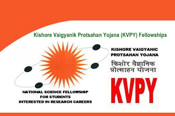 KVPY Fellowship:  12वीं पास छात्रों को मिलेंगे हर महीने मिलेंगे 5-7 हजार रुपए, जानिए किशोर वैज्ञानिक प्रोत्साहन योजना के बारे में