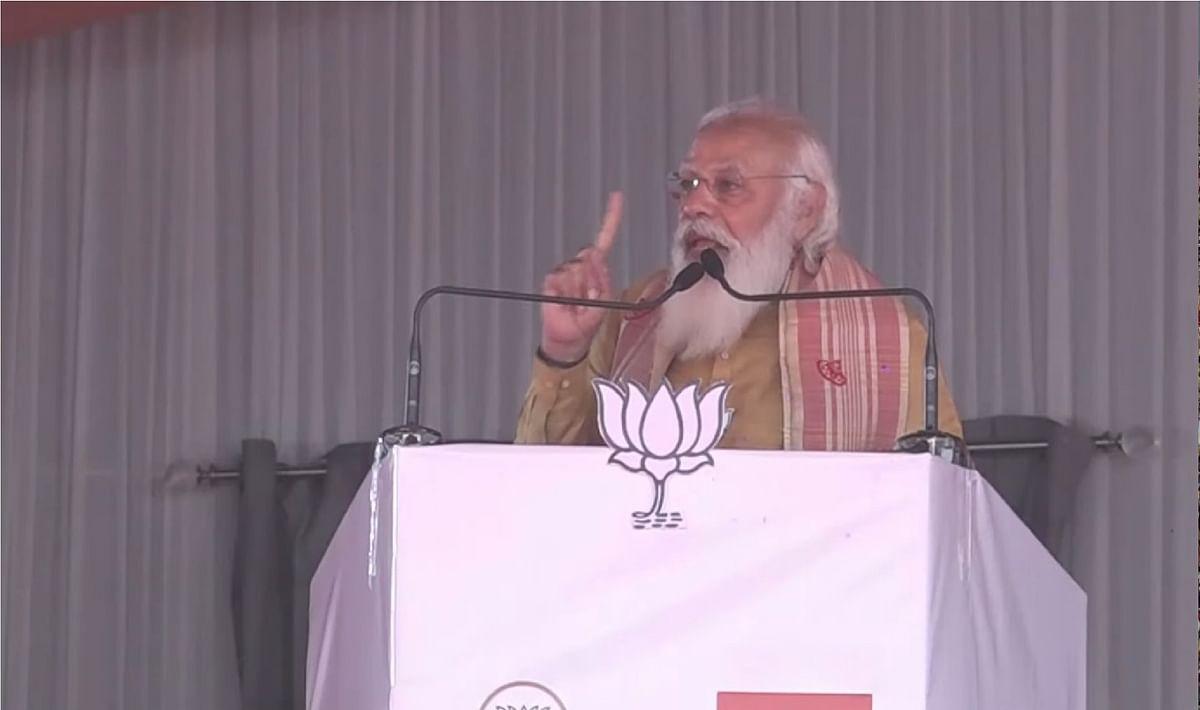 Assam Election 2021 : असम में बोले पीएम मोदी कांग्रेस वोट के लिए किसी को भी धोखा दे सकती है