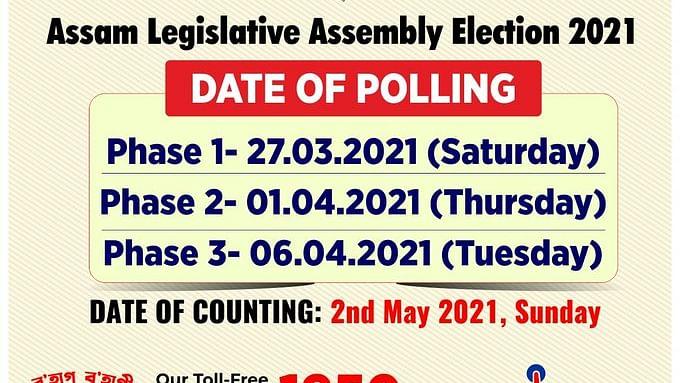 Assam Assembly Election 2021 :  दूसरे चरण के चुनावी मैदान में उतरे 11 फीसदी उम्मीदवारों का क्रिमिनल रिकॉर्ड