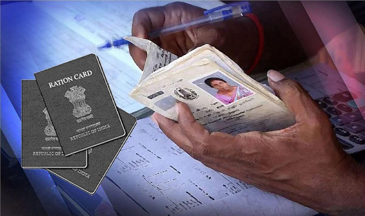 राशन कार्ड ऐप में मिल जायेगी सारी जानकारी -  लंबी कतारों से मिलेगा छुटकारा, ऐसे करें इंस्टाल