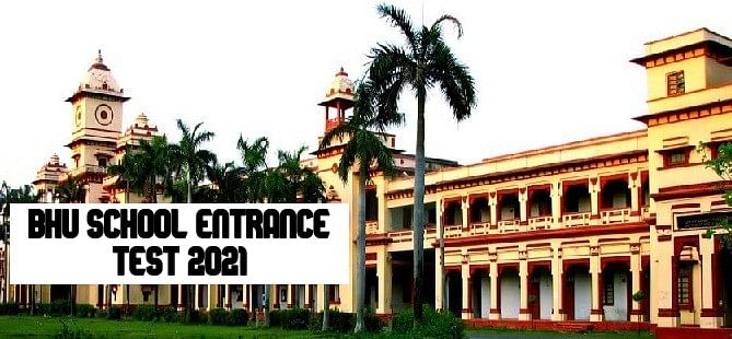 BHU School Entrance Test 2021: बीएचयू स्कूल एंट्रेंस टेस्ट के लिए ऐसे करें आवेदन, जानें कब होंगे एक्जाम