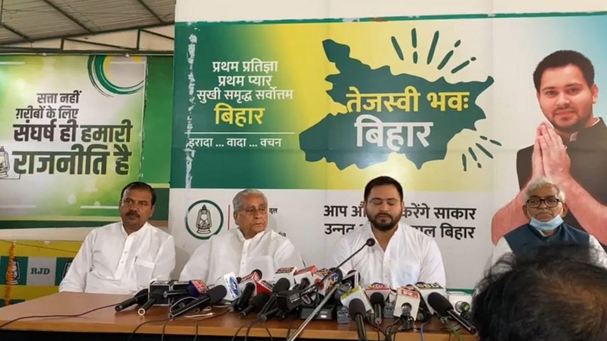 Liquor Ban in Bihar: तेजस्वी का CM नीतीश पर बड़ा हमला, कहा- असली में सबसे बड़ा शराब माफिया तो वो हैं, उनके संरक्षण में बिक रही शराब