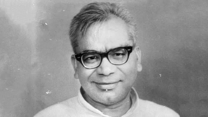 मौलिक चिंतक थे डॉ राममनोहर लोहिया
