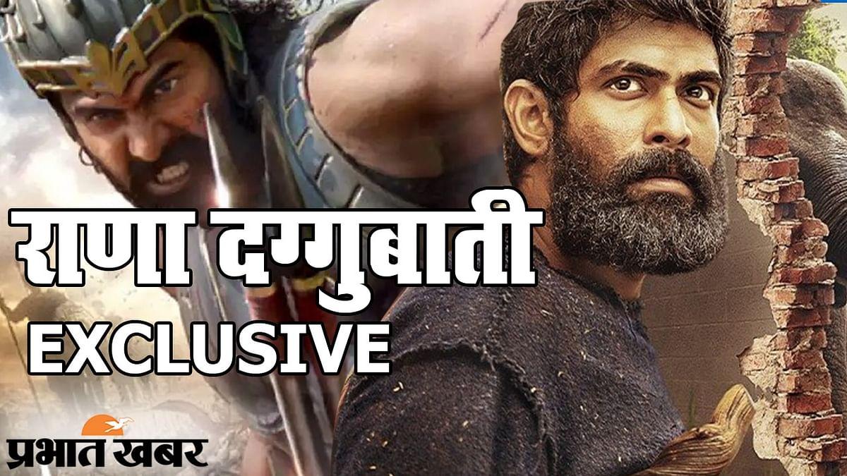 बाहुबली फेम राणा दग्गुबाती की अपकमिंग फिल्म 'हाथी मेरे साथी', EXCLUSIVE इंटरव्यू में शेयर किए इमोशनल एक्सपीरिएंस