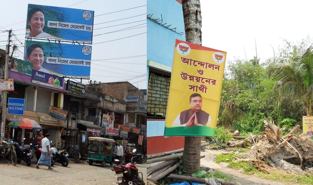 Bengal Election 2021: मतदान से पहले डर के साये में जी रहा है नंदीग्राम, जानें क्या है हॉट सीट का मूड