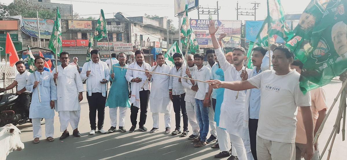 Bihar Bandh Live: राजद के नेतृत्व में विपक्ष का आज बिहार बंद, सड़कों पर उतरे प्रदर्शनकारी, जानें हर जिले का अपडेट...