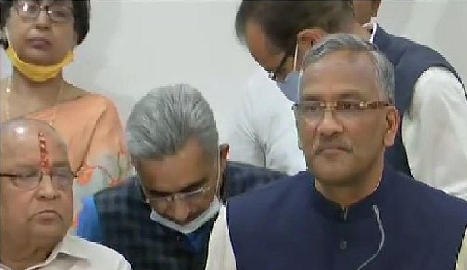 Uttarakhand Political Crisis : त्रिवेंद्र सिंह रावत ने दिया मुख्यमंत्री पद से इस्तीफा, उत्तराखंड का अगला सीएम कौन ? फैसला कल