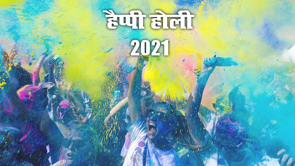 Happy Holi 2021 Wishes, Images, Quotes, Holi Ki Hardik Shubhkamnaye, Songs, Video 2