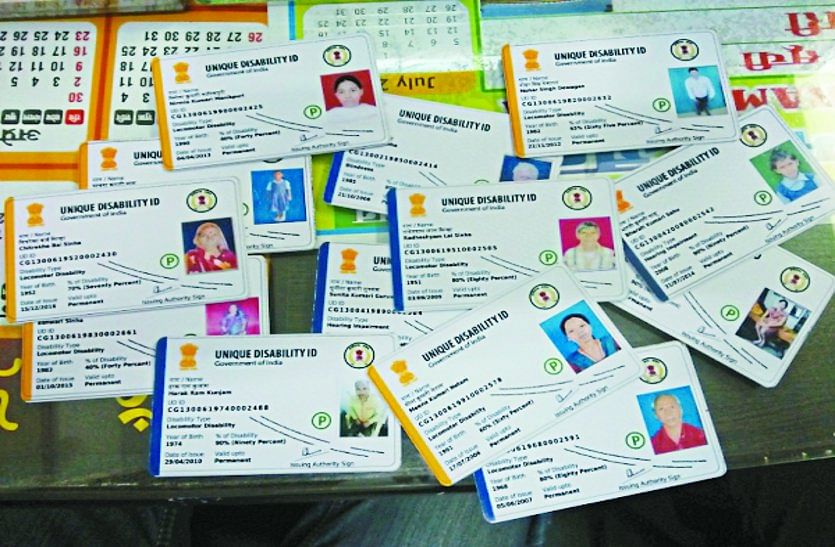 बिहार में पहली अप्रैल से केवल ऑनलाइन आवेदन पर ही बनेगा दिव्यांगों का यूडीआइडी कार्ड, टॉल फ्री नंबर जारी