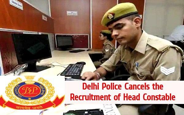 Delhi Police Constable: उम्मीदवारों को बड़ा झटका, दिल्ली पुलिस की हेड कांस्टेबल की भर्ती रद्द, जानें पूरी डिटेल
