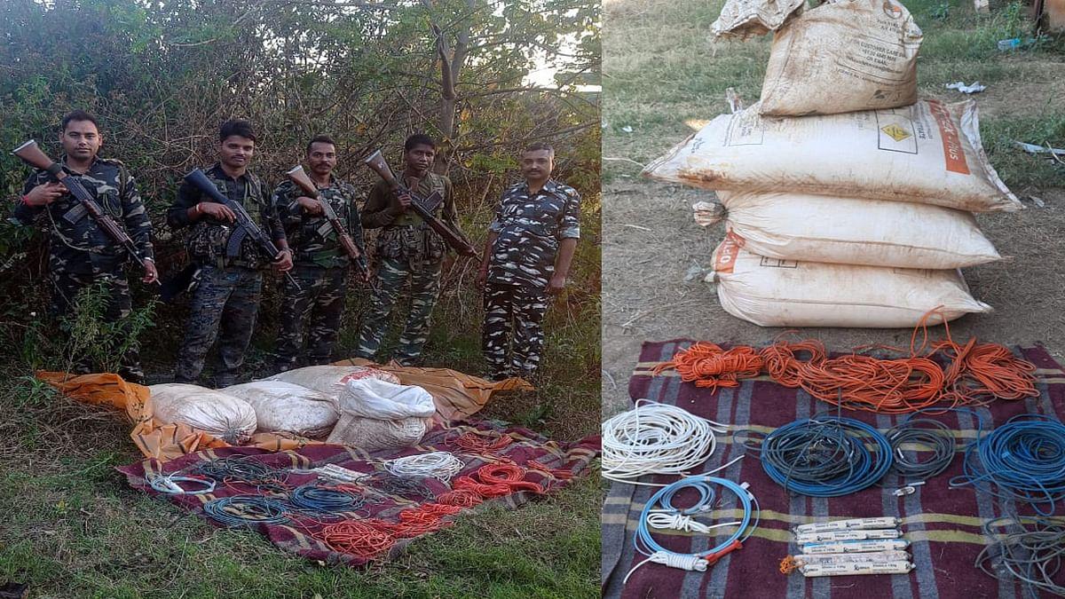Jharkhand Crime News : लोहरदगा की पुलिस ने नक्सलियों के मंसूबों पर फेरा पानी, तुइमो से भारी मात्रा में विस्फोटक बरामद