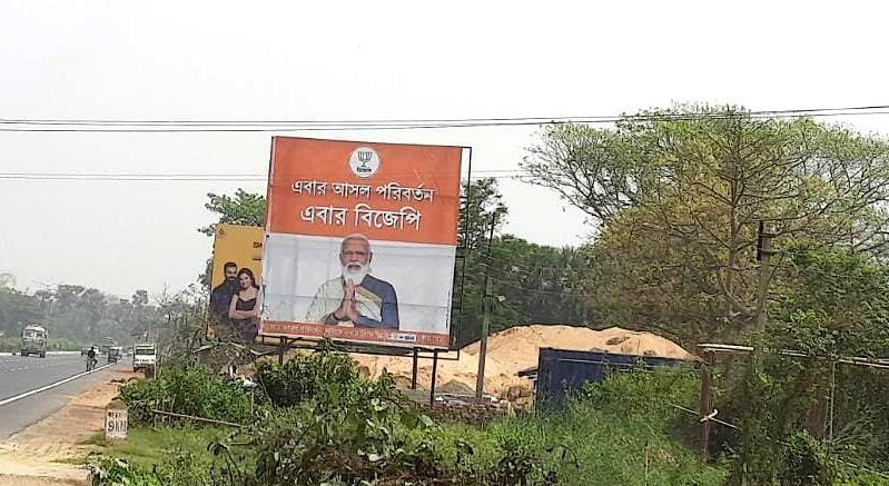 TMC vs BJP पोस्टर वार: बंगाल चुनाव में नारों को लेकर हो रहा एक्सपेरिमेंट