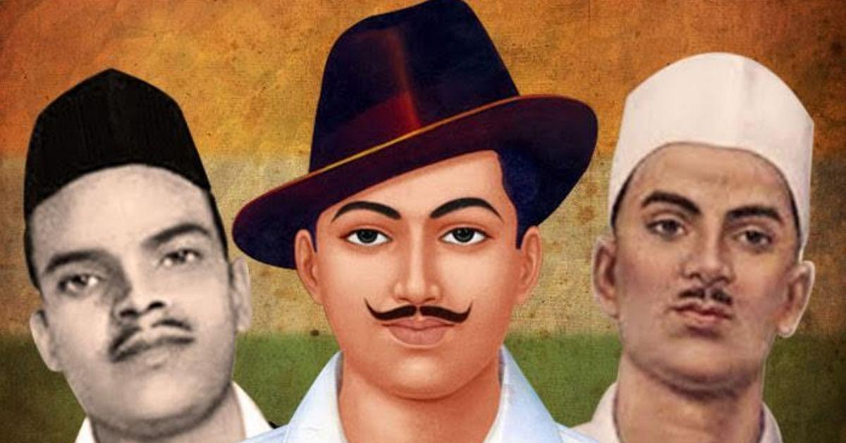 भगत सिंह, सुखदेव और राजगुरु को आज ही के दिन दी गई थी फांसी, जानें इनका परिचय व कब-कब मनाया जाता है शहीद दिवस