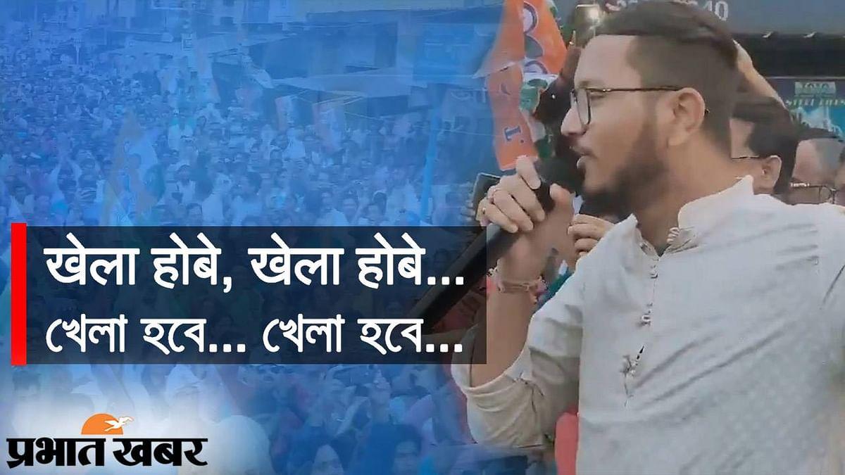 TMC के 291 कैंडिडेट्स के नामों का ऐलान, प्रेस कॉन्फ्रेंस में ममता बनर्जी का 'खेला होबे' का दावा, वायरल गाने से BJP पर तंज