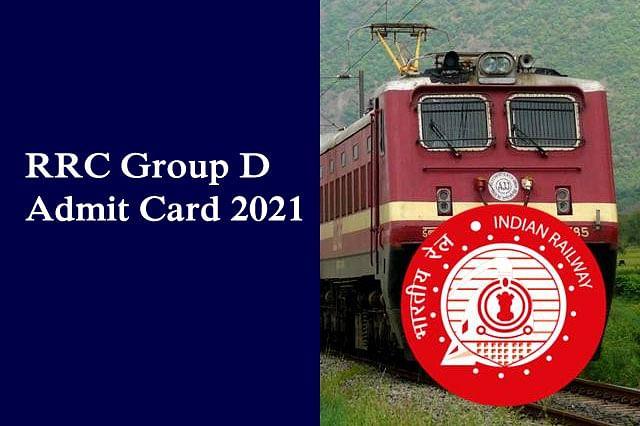 RRC Group D Admit Card 2021: जारी होने वाला है रेलवे ग्रुप डी का एडमिट कार्ड, इन गाइडलाइन को फॉलो करते हुए देना होगा एक्जाम