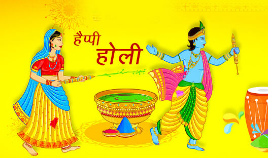 Happy Holi 2021 Wishes
