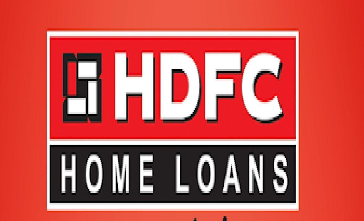एचडीएफसी बैंक दे रहा है घर खरीदने का शानदार मौका, ब्याज दर में छूट