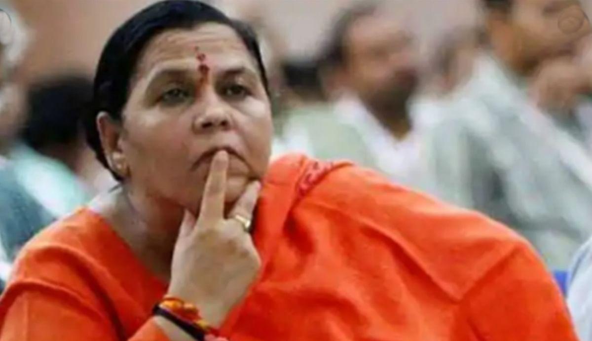 बिहार-गुजरात की तर्ज पर अब मध्य प्रदेश में भी होगी शराबबंदी! उमा भारती ने सरकार और संगठन को लिखी चिट्ठी