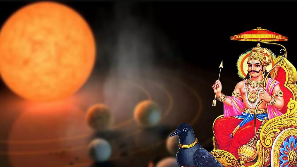 Shani Yog: शनि का इन तीन ग्रहों में से किसी के साथ मेल बेहद खतरनाक, यदि आपके कुंडली में भी पड़ा है ये योग तो बड़ी परेशानी में पड़ सकते है आप
