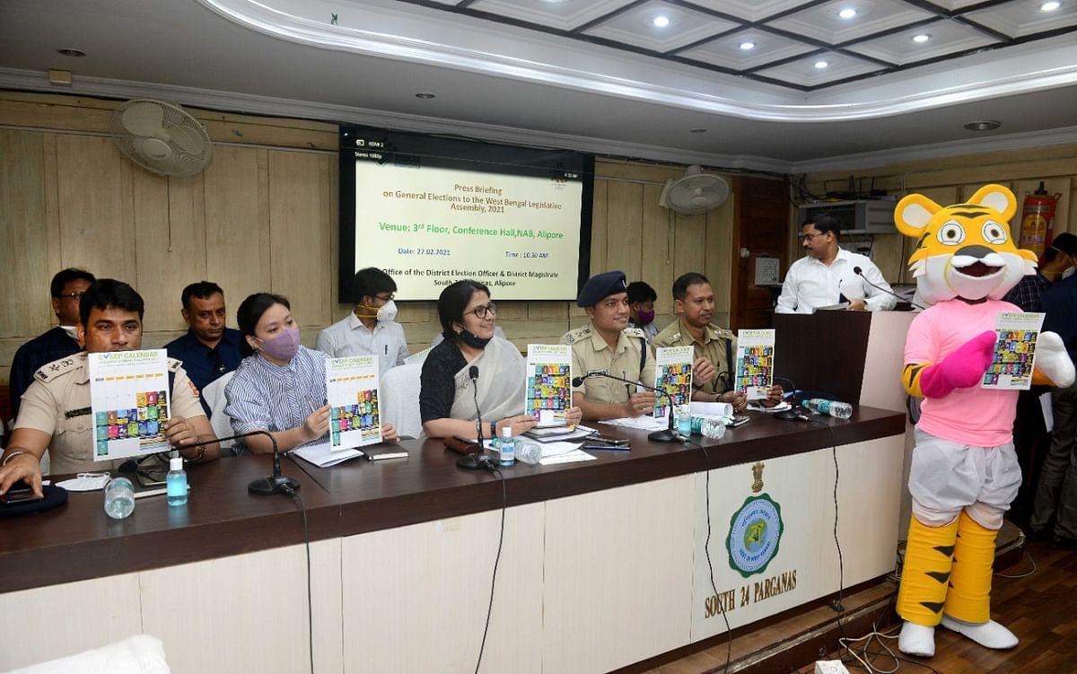 दक्षिण 24 परगना के निर्वाचन पदाधिकारी ने जारी किया शुभंकर.