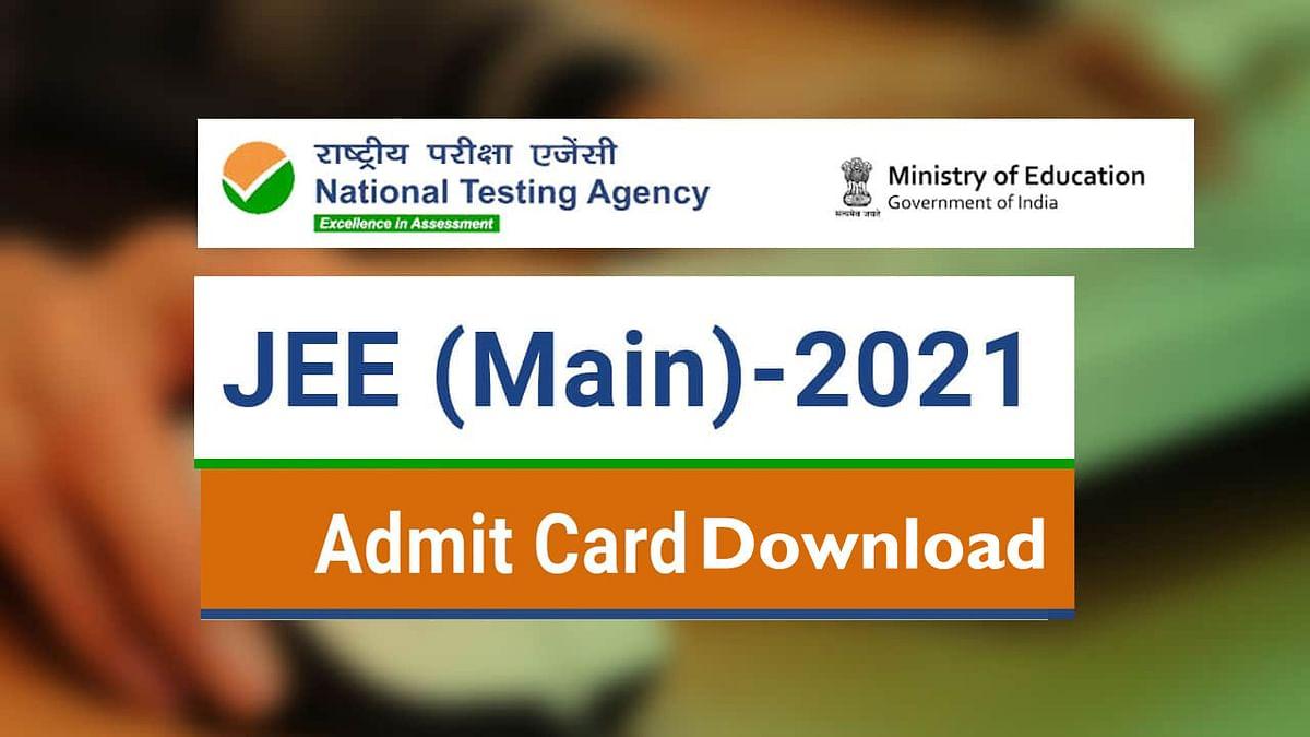 JEE Main 2021: जल्द रिलीज किया जाएगा जेईई मेंस का एडमिट कार्ड, देखें प्रवेश पत्र डाउनलोड करने के स्टेप्स jeemain.nta.nic.in