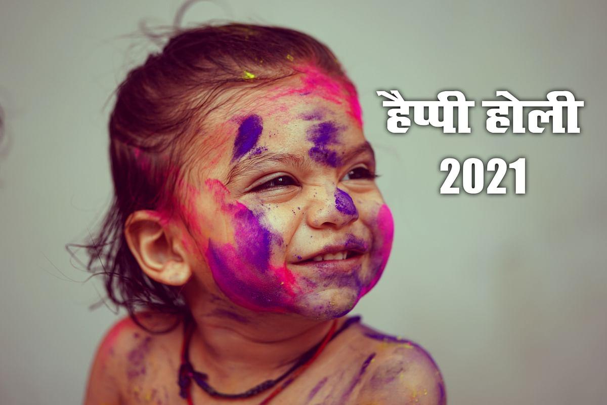 Happy Holi 2021 Wishes, Images, Quotes, Holi Ki Hardik Shubhkamnaye, Songs, Video 5