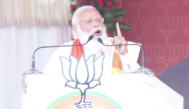 PM मोदी ने यूडीएफ और एलडीएफ के बीच दोस्ताना समझौते का लगाया आरोप, केरल में तेजी से विकास का दिया मंत्र 'FAST'