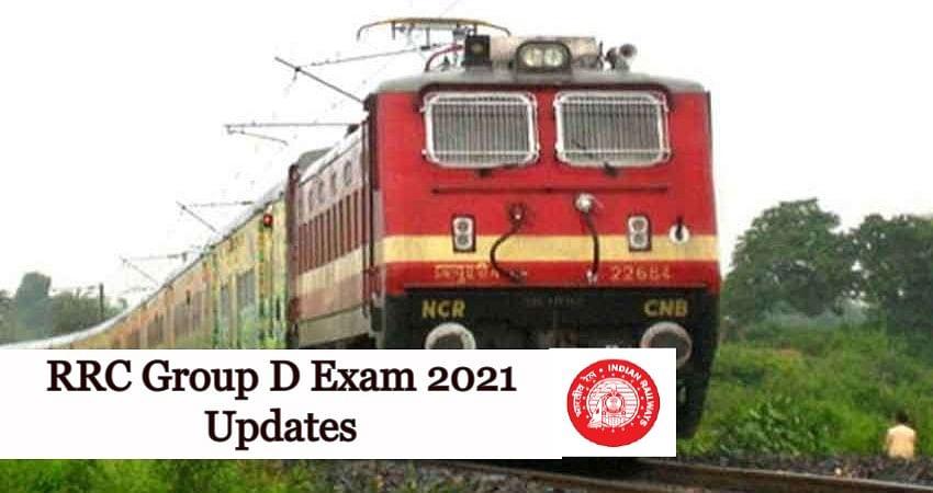 RRC Group D Exam 2021 Live Updates:  इस दिन जारी हो सकता है रेलवे ग्रुप डी का एडमिट कार्ड, मिलेगी इतनी सैलरी, यहां देखें डिटेल rrbcdg.gov.in