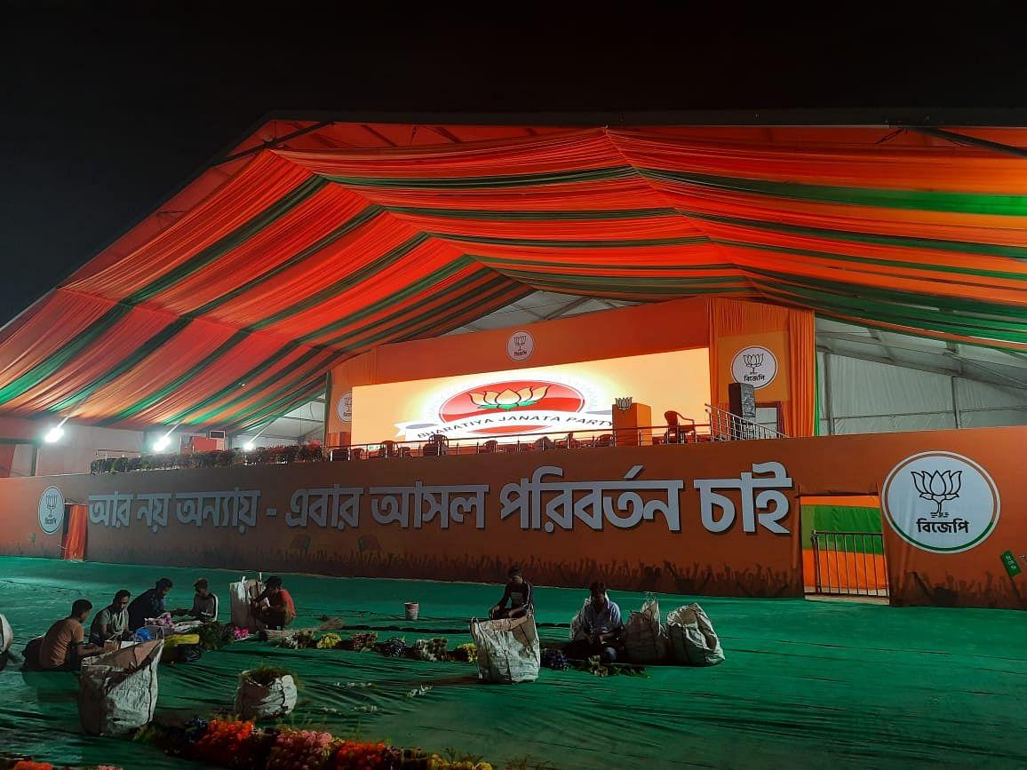 Brigade Raily 2021: बंगाल जीतने के लिए BJP की रैलियों का महारेला, आज ब्रिगेड मैदान से शुरूआत करेंगे पीएम मोदी