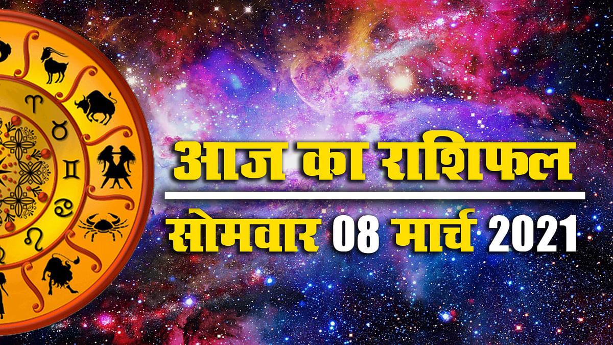 Rashifal, Panchang: मेष से मीन तक, सभी 12 राशियों के लिए कैसा रहेगा Mahashivratri 2021 और प्रदोष व्रत से पहले का ये सोमवार, देखें अपना राशिफल